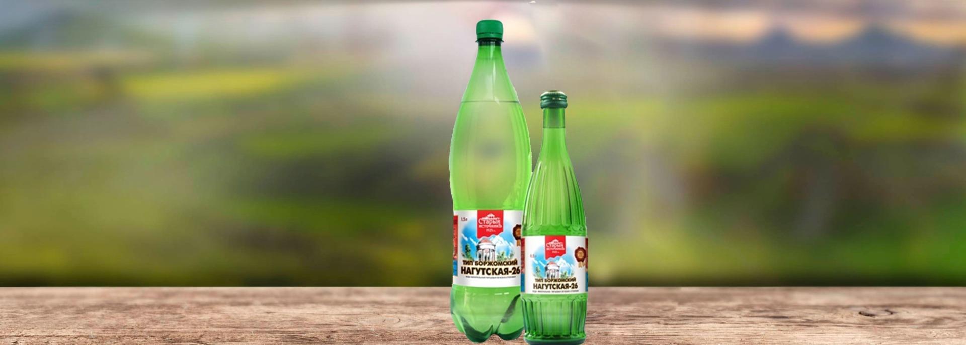 Минеральная вода Нагутская-26